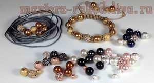 Материалы для изготовления бижутерии: Фурнитура для браслетов