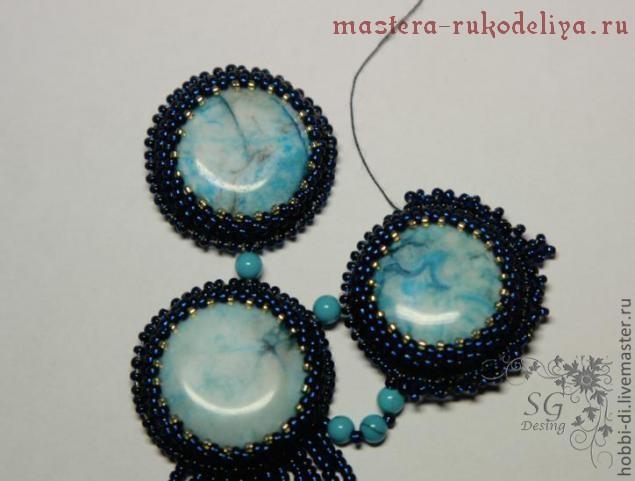 Мастер-класс по вышивке бисером: Кулон Голубые острова