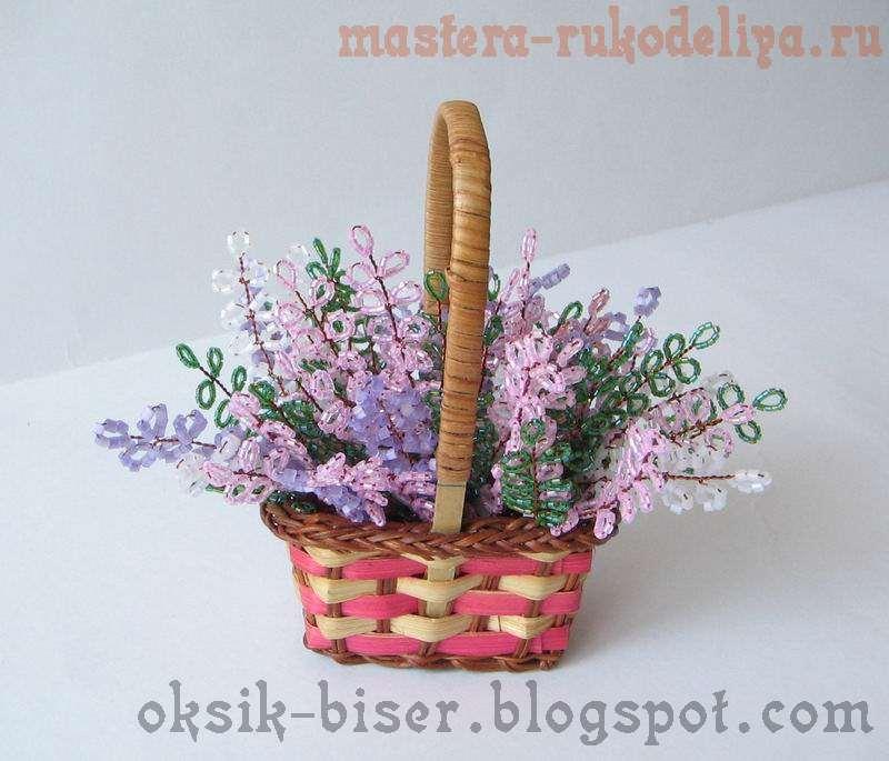 Мастер-класс по бисероплетению: Цветочная композиция; Вереск.