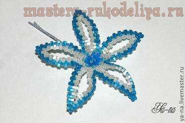 Мастер-класс по бисероплетению: Цветок из бисера для заколок