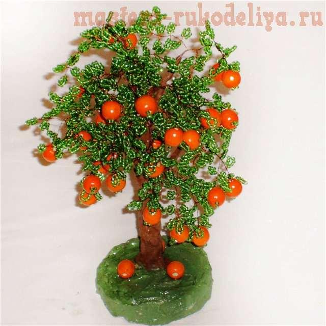Мастер-класс по бисероплетению: Дерево из бисера - Апельсин