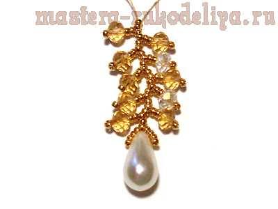 Мастер-класс по бисероплетению: Cерьги; Золотые гроздья; в технике кораллы