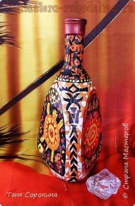 Мастер-класс по пейп-арту: Бутылка; Африка.