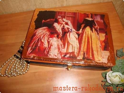Мастер-класс по декупажу: Декоративная шкатулка