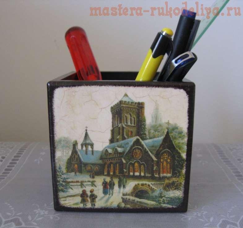 Мастер класс по декупажу: Карандашница; Старый замок.