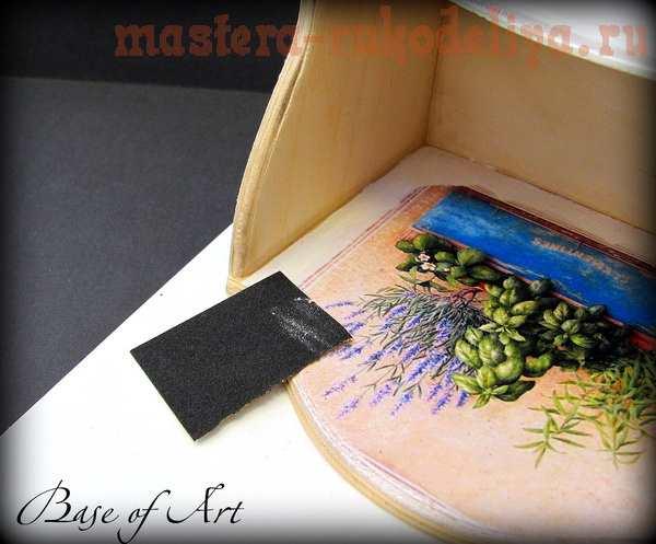 Мастер-класс по декупажу на дереве: Коробочка Ароматные травы
