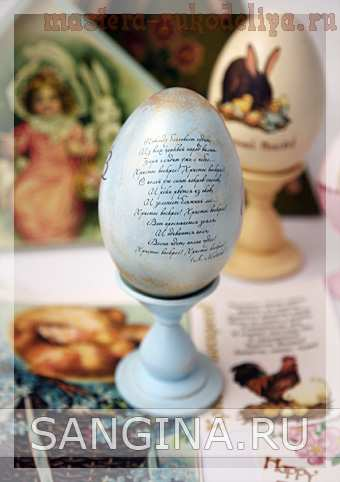 Мастер-класс по декупажу на дереве: Декорирование пасхальных яиц