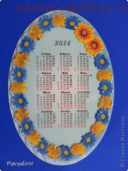 Мастер-класс по объемному декупажу: Календарь-магнит