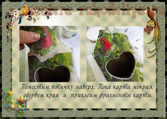 Мастер-класс по декупажу на дереве: Чайный домик; Райский сад.