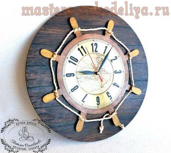 Мастер-класс по декупажу на дереве: Часы; Штурвал.