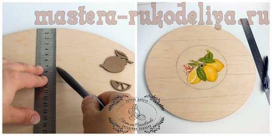 Мастер-класс по декупажу на дереве: Часы; Сочные лимоны.