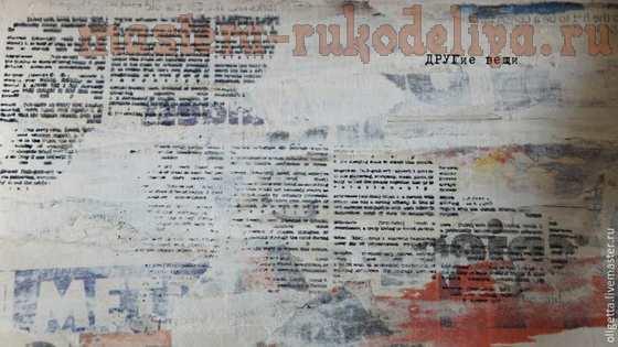 Мастер-класс по декупажу на дереве: Газета как объект декупажа