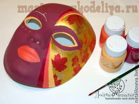 Мастер-класс по декупажу на дереве: Интерьерная маска; Леди Осень.
