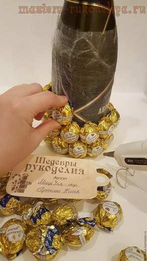Мастер-класс по свит-дизайну: Ананас из конфет