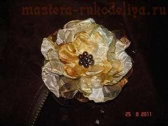 Мастер-класс: Брошь Цветок из ткани