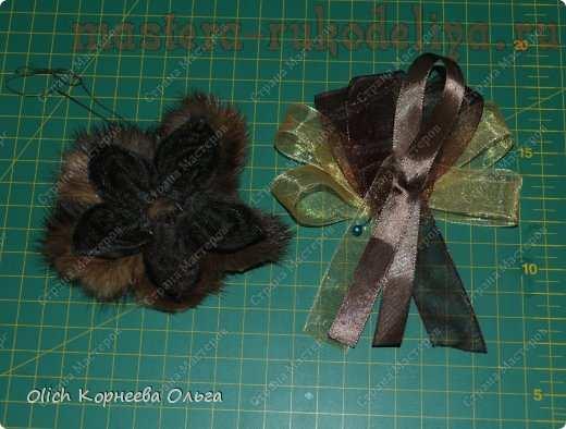 Мастер-класс по созданию цветов из ткани: Брошка из меха и лент