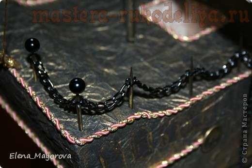 Мастер-класс по свит-дизайну: Черная Жемчужина