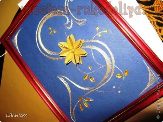 Мастер-класс: Цветок из бумаги для открытки