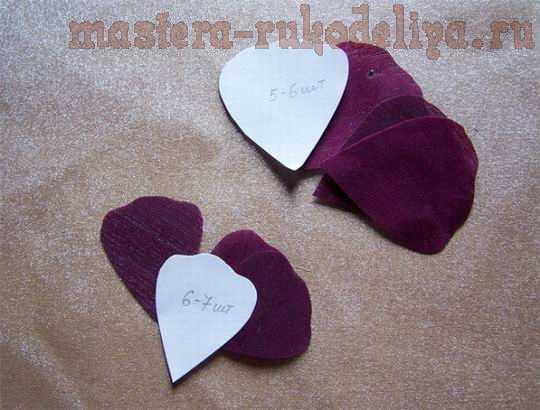Мастер-класс: Цветок с гофрированными лепестками