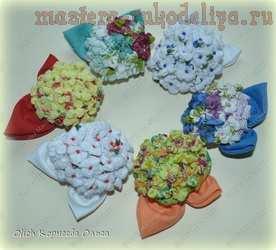 Мастер-класс по созданию цветов из ткани: Гортензии