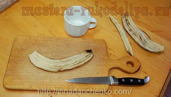 Мастер-класс по технике ошибана: Как засушить банановую кожуру