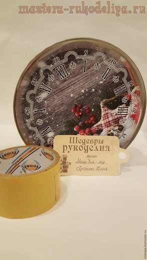 Мастер-класс по свит-дизайну: Композиция «Будильник» из конфет и жестяной банки для печенья