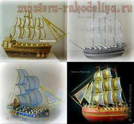 Мастер-класс по свит-дизайну: Корабль