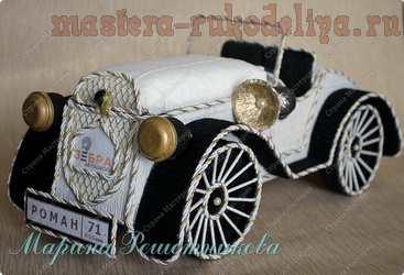 Мастер-класс по свит-дизайну: Ретро-автомобиль