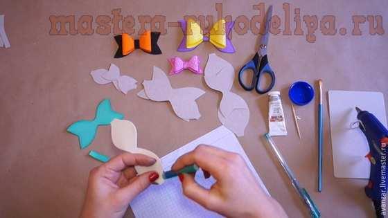 Мастер-класс по поделкам из фоамирана: Бант, заколка или галстук-бабочка