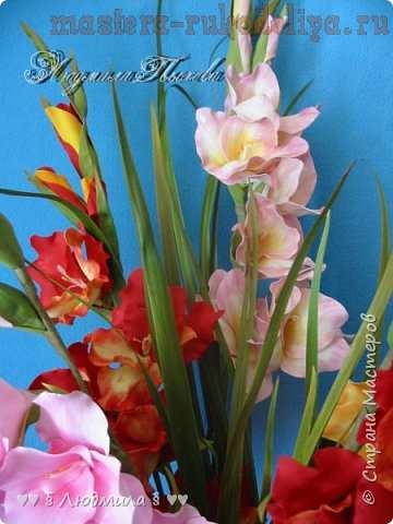 Мастер-класс по цветам из фоамирана: Гладиолусы