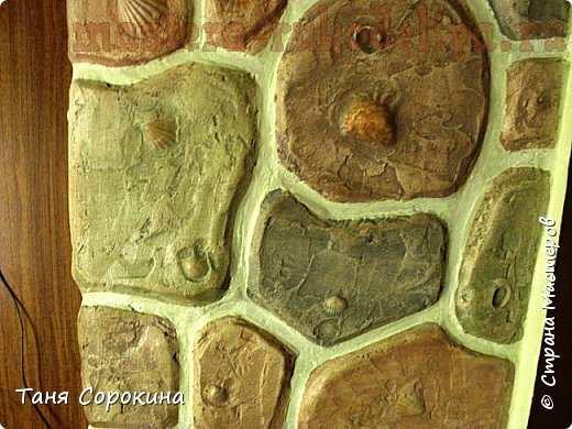 Мастер-класс по лепке из гипса: Гипсовый камень в интерьере