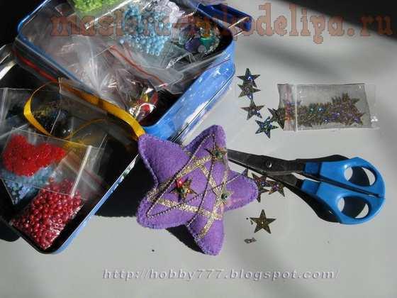Мастер-класс по шитью из фетра: Ёлочные игрушки