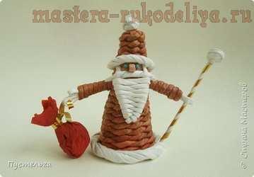 Мастер-класс по плетению из газет: Дед Морозик