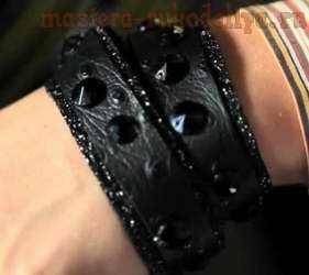 Видео мастер-класс: Кожаный браслет