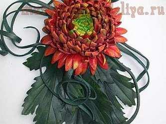 Мастер-класс по цветам из кожи: Брошь; Хризантема.