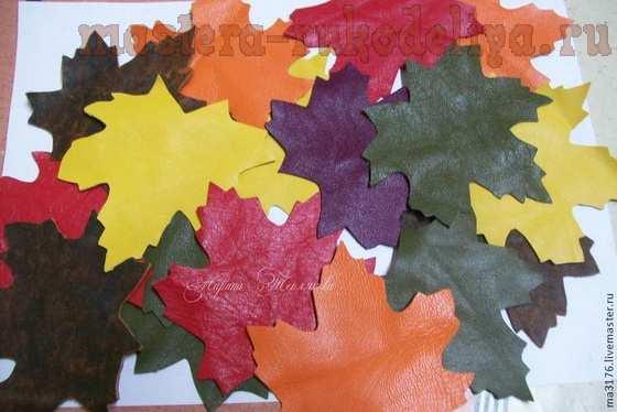 Мастер-класс по цветам из кожи: Брошь; Листопад.