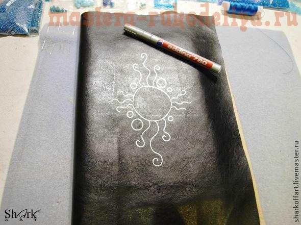 Мастер-класс: Ежедневник с вышивкой бисером