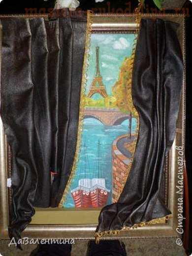 Мастер-класс по изделиям из кожи: Картина; Осенний Париж.