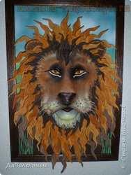 Мастер-класс по изделиям из кожи: Картина; Царь зверей.