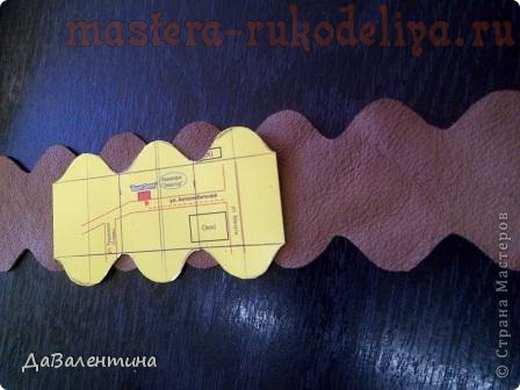 Мастер-класс по изделиям из кожи: Ключница; Погода в доме.