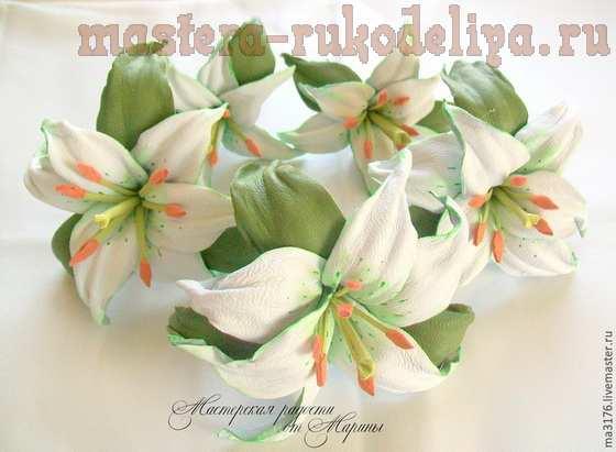 Мастер-класс по изделиям из кожи: Колье для невесты; Нежность лилий.