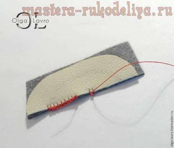 Мастер-класс по изделиям из кожи: Коралловый браслет