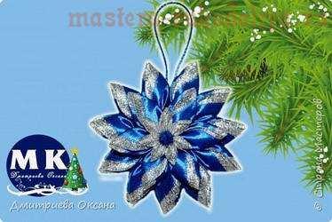 Видео мастер-класс по канзаши: Новогоднее украшение на елку Звездочка