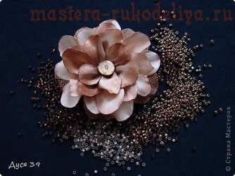 Мастер-класс по канзаши: Фантазийный цветок