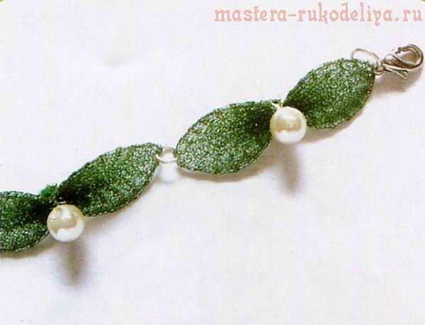 Мастер-класс по созданию украшений из капрона: Браслет Зеленые листики
