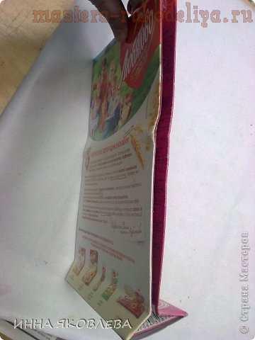 Мастер-класс по картонажу: Быстрые кармашки