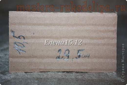 Мастер-класс по картонажу: Двухярусная шкатулка