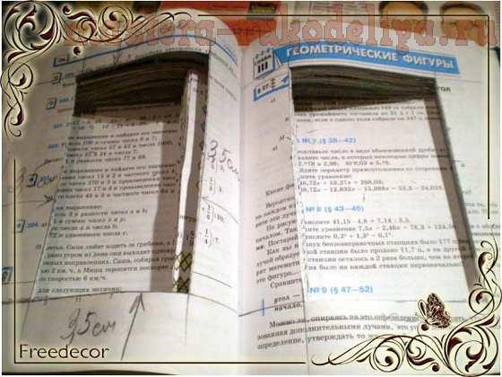 Мастер-класс по картонажу: Сувенирная книга-фоторамка; Остров сокровищ.