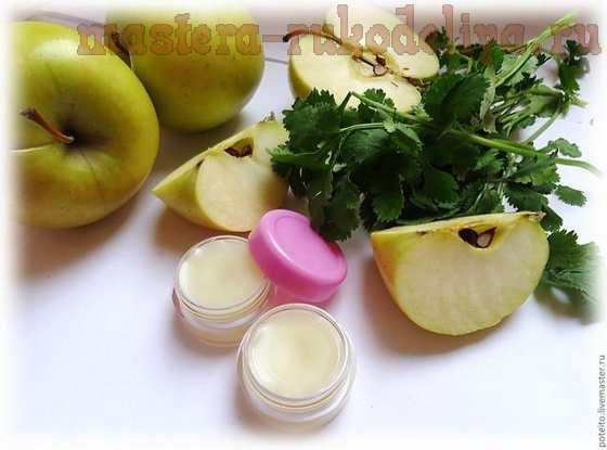 Мастер-класс по домашней косметике: Бальзам для губ; Морозное яблоко.