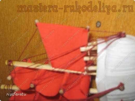 Мастер-класс по квиллингу: Бумажный кораблик